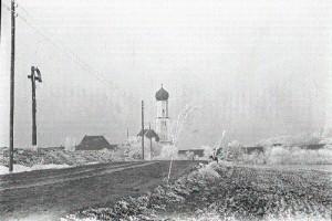 Schneiderbauerkreuz